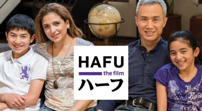 """""""Hafu: The Mixed Race Experience in Japan"""""""